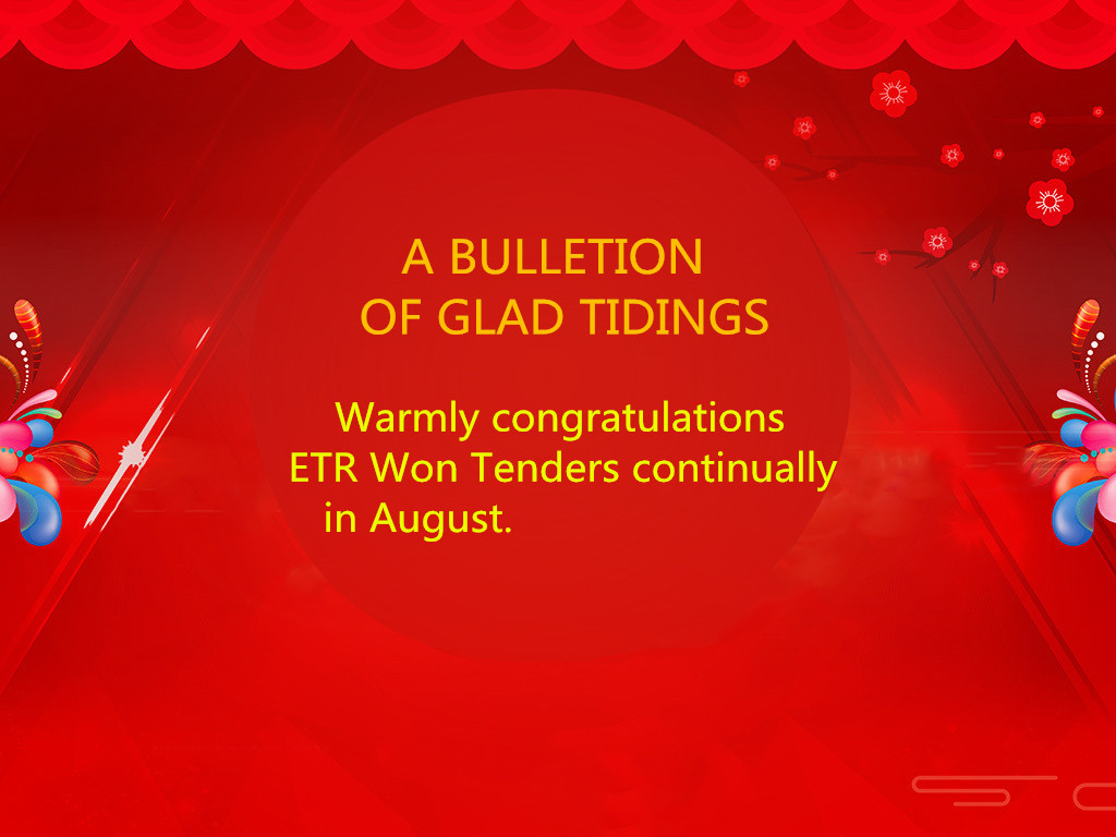 A bulletin of glad tidings