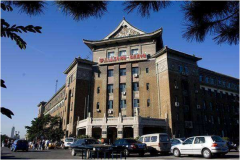 Bethune First Hospital of Jilin University